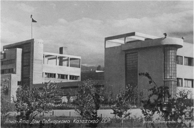 Дом Совнаркома Казахской ССР