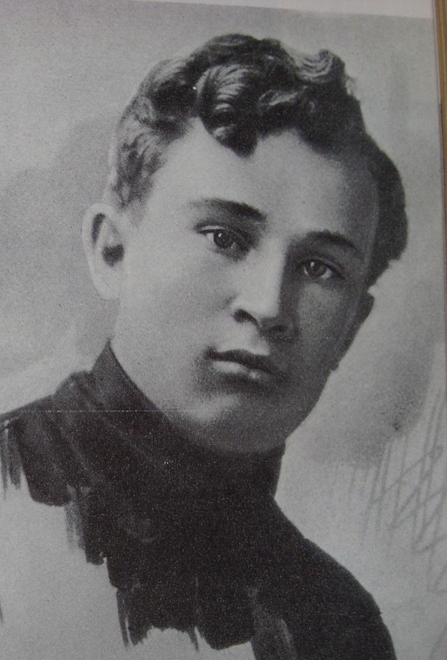 Павел Васильев.