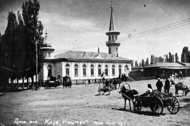 Татарская мечеть из которой сделали Клуб национальных меньшинств и потом разрушили в 60-х года ХХ века.