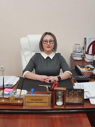 Гульжан Рахимбаева