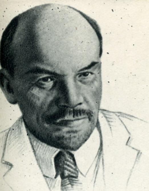 Ленин В. И. (Ульянов).