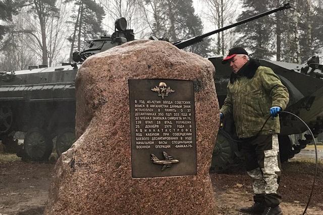 28 декабря 2019 года открыт мемориал в память о погибших военнослужащих.