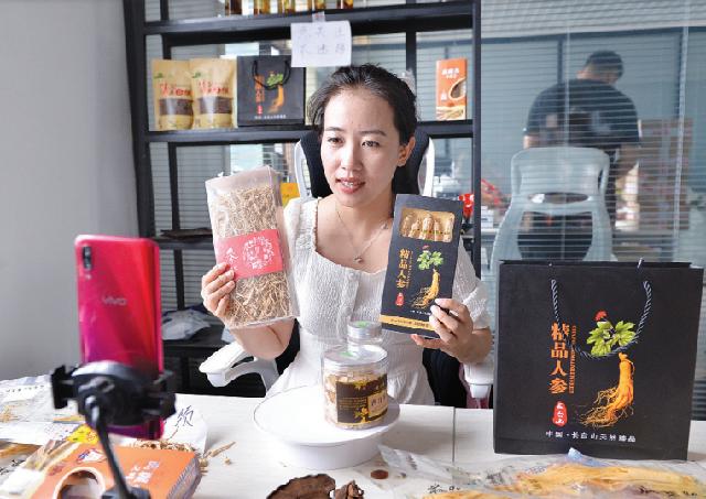 Ма Сяотун из Ваньляна, поселка в Фусуне, занимающегося выращиванием женьшеня, рекламирует продукцию из женьшеня на платформе онлайн-трансляций.