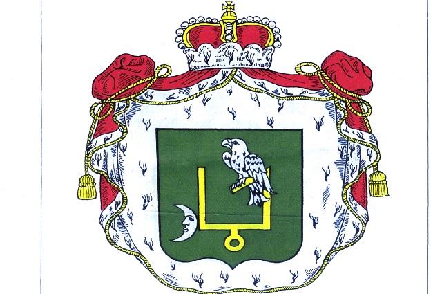 Герб князей Мамлеевых