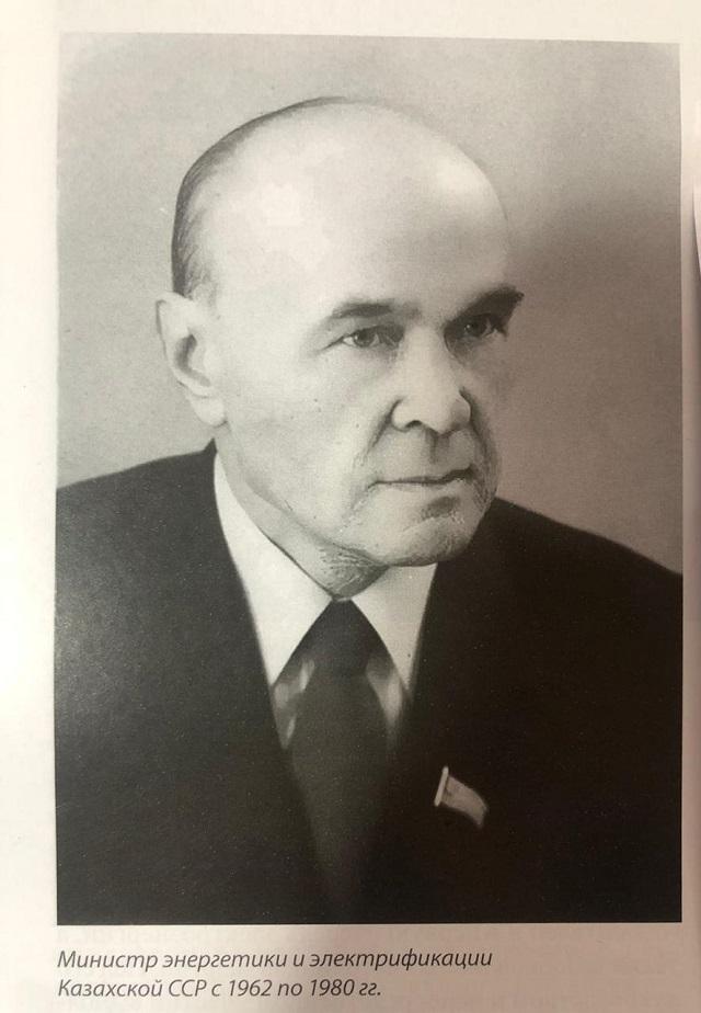 Первым министром энергетики и электрификации Казахской ССР стал Тимофей Батуров.
