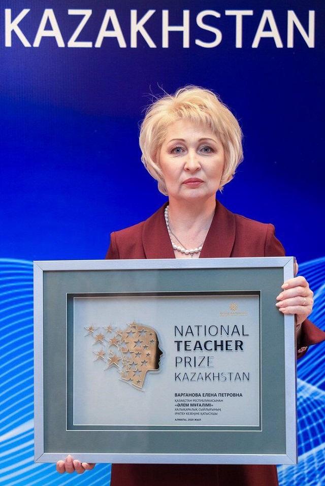 Елена Варганова.